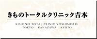 20140517byoshi2_5