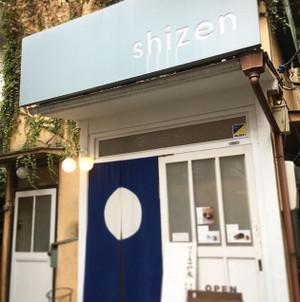 Shizen1