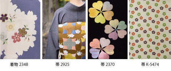Sakura_v