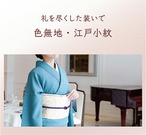 Topic_iromuji_sns
