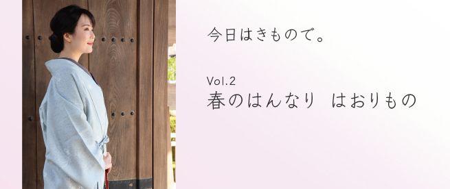 Topic_top_haori01